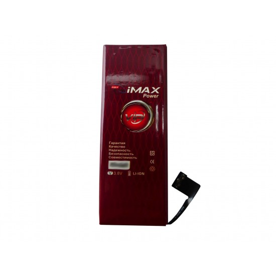 Встроенный аккумулятор iMax для iPhone 6s Plus (2750mAh)