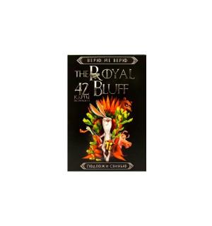Настольная карточная игра Danko Toys The royal bluff Верю не верю 42 карты